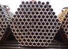Китай Тонкий холод стены - нарисованные безшовные пробки для строить, труба GB8162/GB8163 теплообменного аппарата дистрибьютор